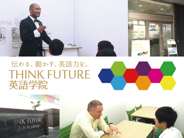 THINK FUTURE English Academy